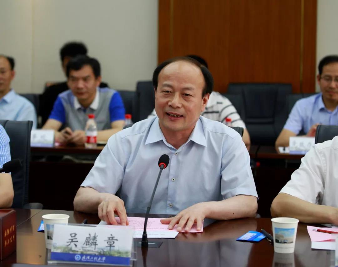 好消息!武汉工程大学获5000万共建实验室
