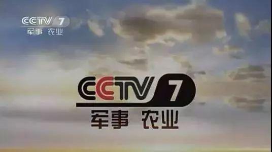 中央广播电视总台最新动作一览 - 传播与制作 - 依马狮传媒旗下品牌