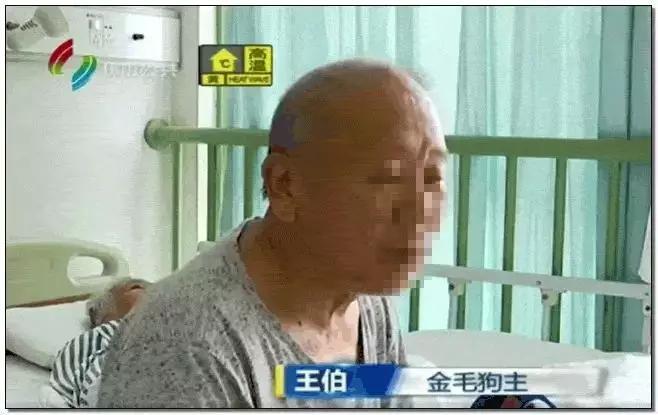 打死金毛男子已被刑拘,但参与围殴的,不是1个人!