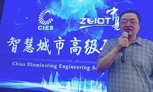 """首期""""智慧城市高级研修班""""在北京顺利开班!"""