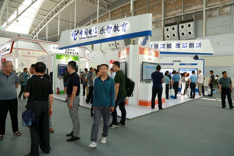 第19届教育信息化应用成果展召开 中国电信成最大看点