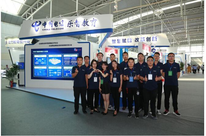 中国电信赋能教育信息化2.0 多项产品实力打造数字校园