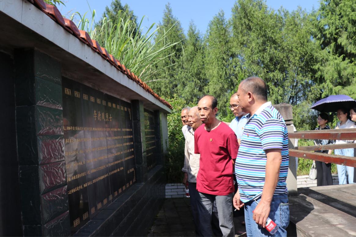 """城区分局组织开展第四个""""烈士纪念日""""公祭活动"""