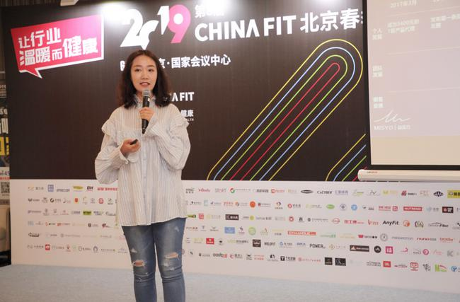 MISYO|益贝力强势登场 CHINA FIT健身大会
