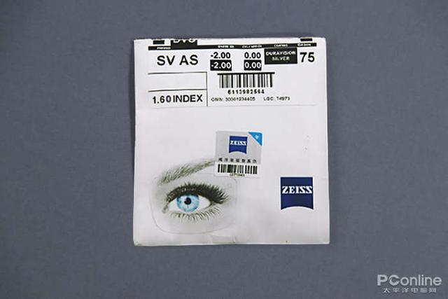 这可能是最严苛的眼镜片横评:100到1000元的差距在哪里?的照片 - 24