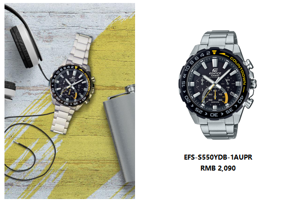 全新旋转刻盘,活力酷现腕间。卡西欧EDIFICE EFS-S550系列焕新腕表界