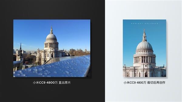 小米CC9正式发布:小米9重生 对标3000元友商旗舰的照片 - 19
