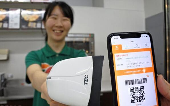 日本便利店试用手机支付 几天内盗刷频发被叫停的照片 - 1