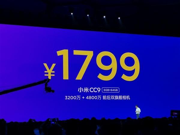 小米CC9正式发布:小米9重生 对标3000元友商旗舰的照片 - 25