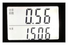 没想象中的费电 空调实测一晚耗电0.1度?的照片 - 4