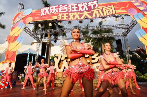 2019深圳欢乐谷狂欢节盛大开幕——全新欢乐谷6期系列项目暑期起持续推出
