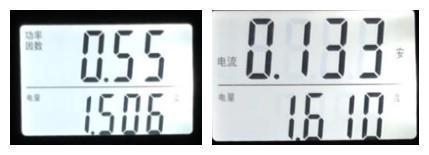 没想象中的费电 空调实测一晚耗电0.1度?的照片 - 3