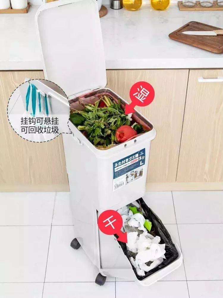 垃圾分类桶设计