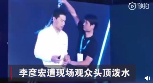 警方通报李彦宏被泼水事件 滋事男子被行政拘留5日的照片 - 1