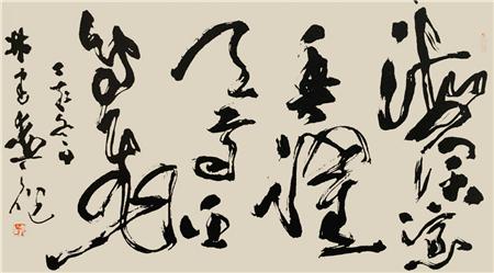 当代书法家:林建勋艺术欣赏