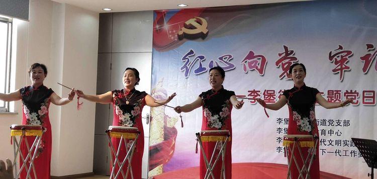 """""""红心向党不忘初心""""主题日活动集锦"""