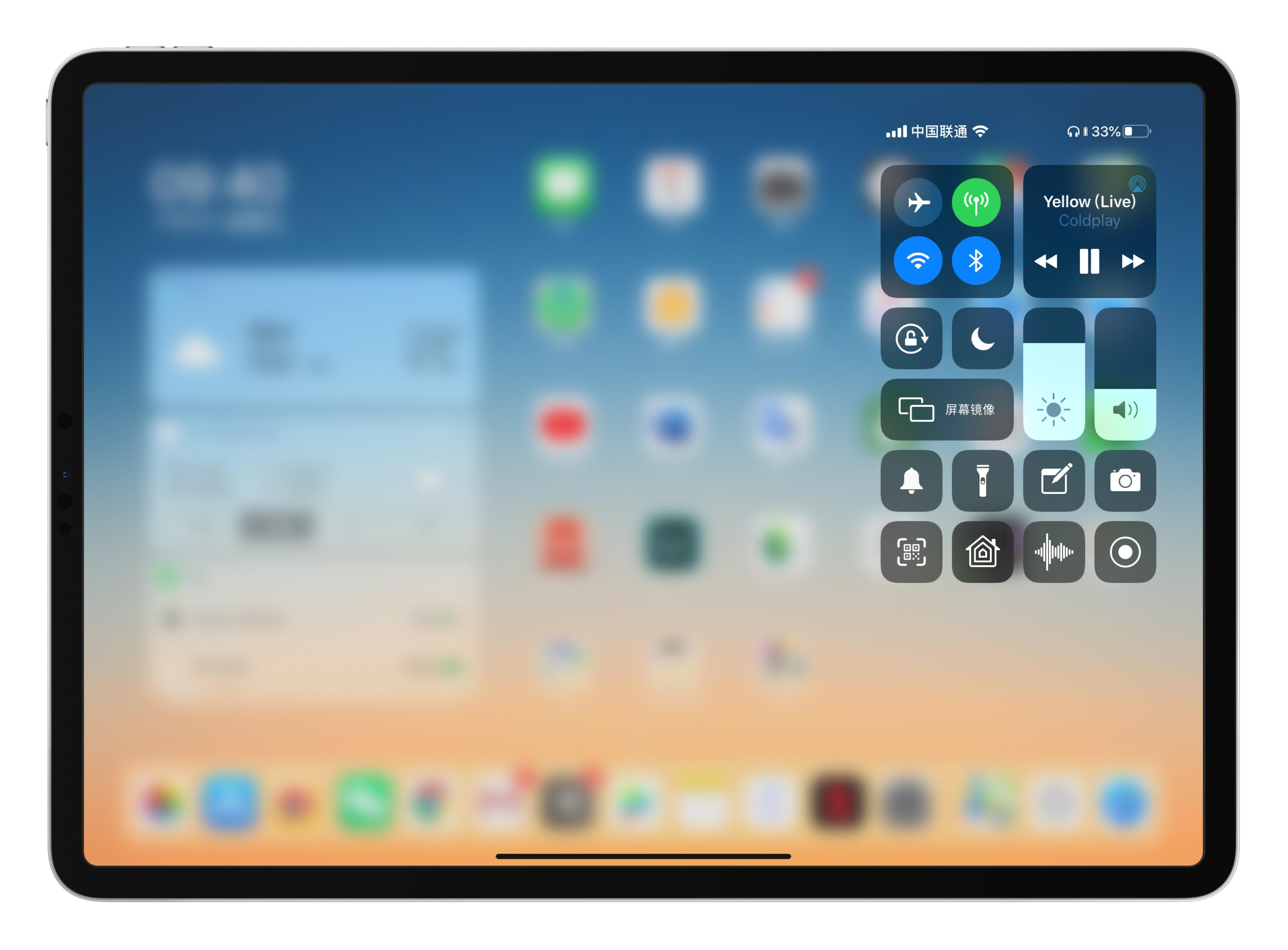 iPadOS体验:更强的多任务功能的照片 - 3