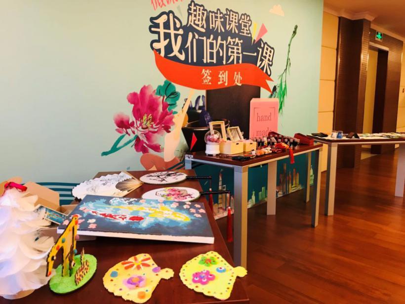 半年随逝,却也永恒-上海陆家嘴金融城人才公寓微课程半年总结