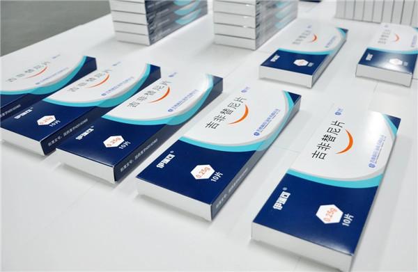 国产肺癌靶向药物伊瑞可(吉非替尼片)在万博manbetx官网降至498元/盒