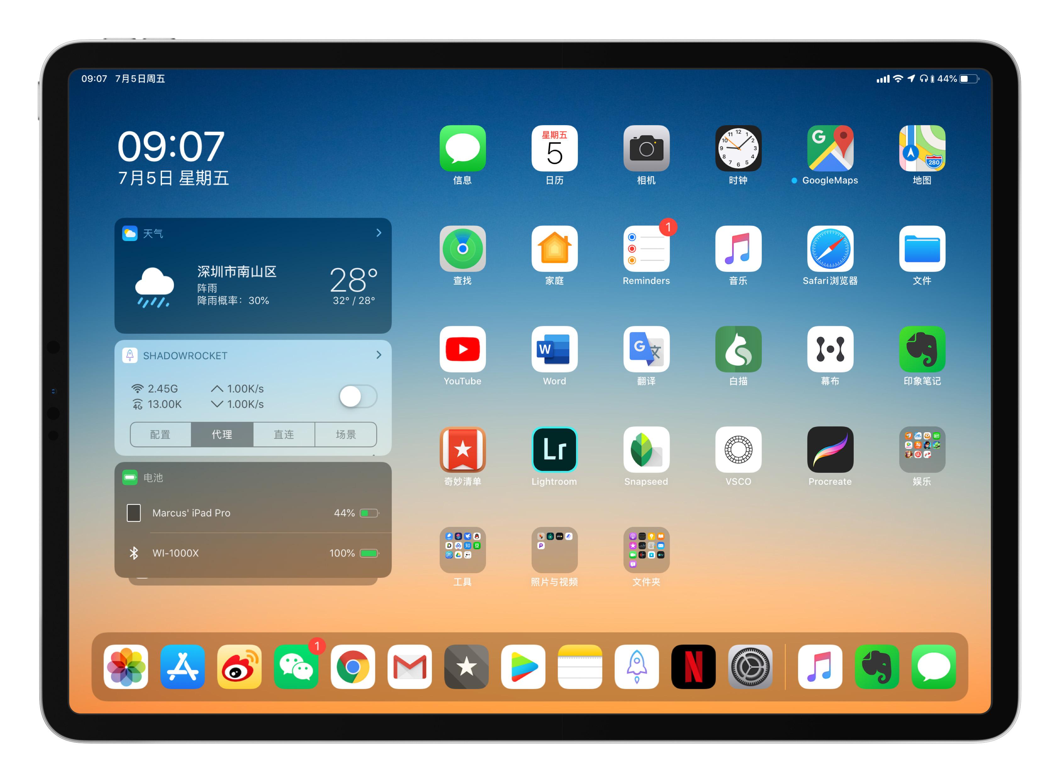 iPadOS体验:更强的多任务功能的照片 - 2