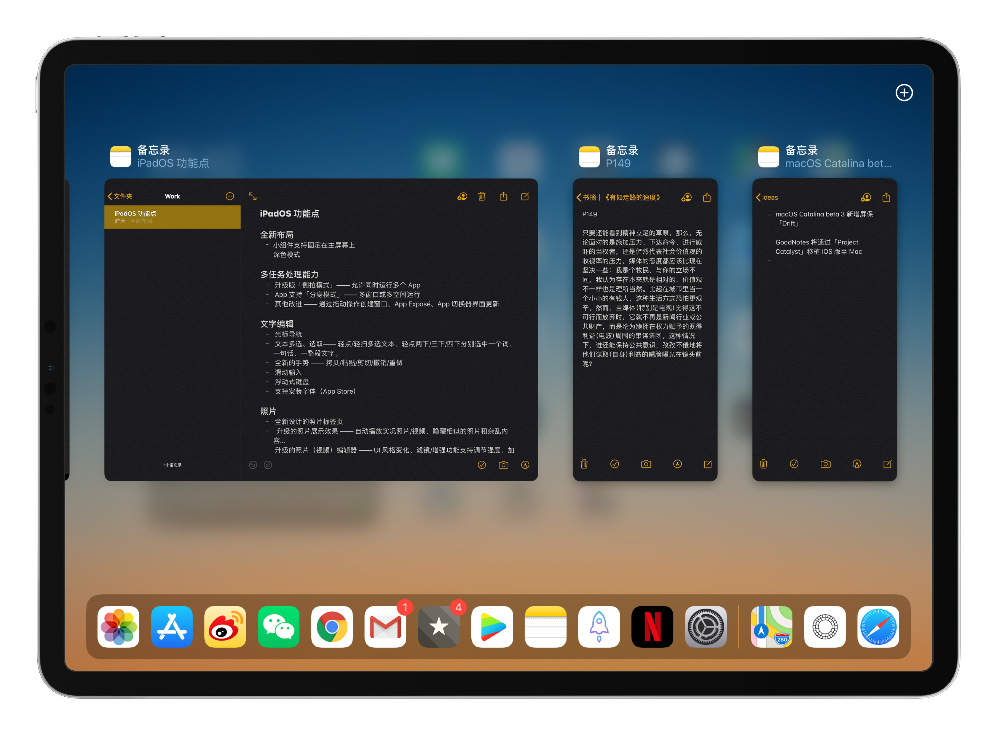 iPadOS体验:更强的多任务功能的照片 - 6