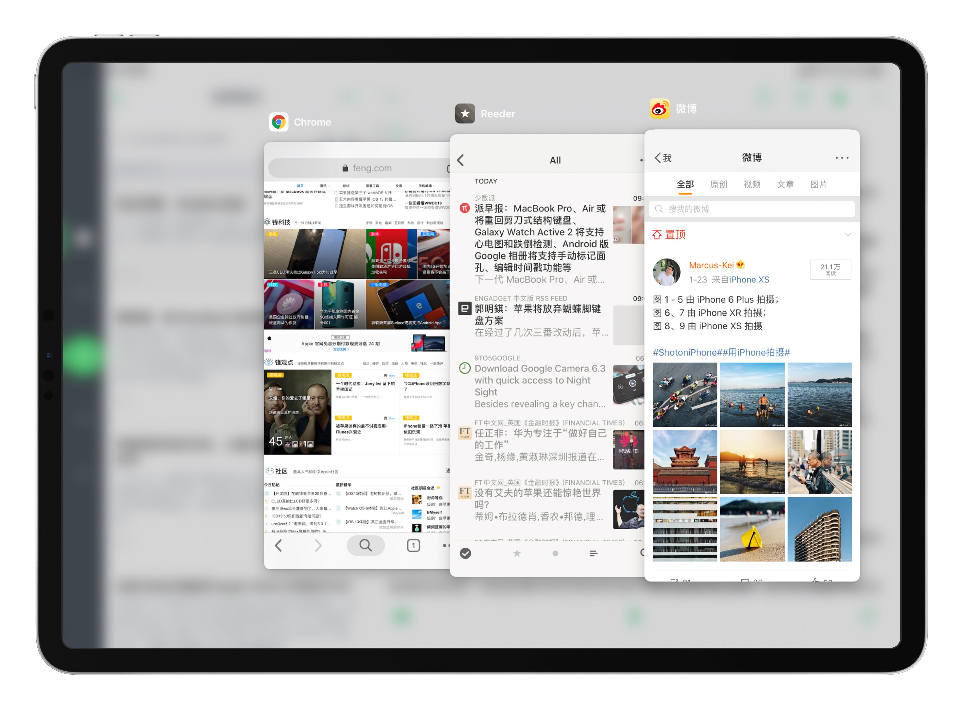 iPadOS体验:更强的多任务功能的照片 - 4