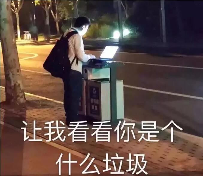 垃圾分类让上海人抓狂?时代新潮,物联网大显身手