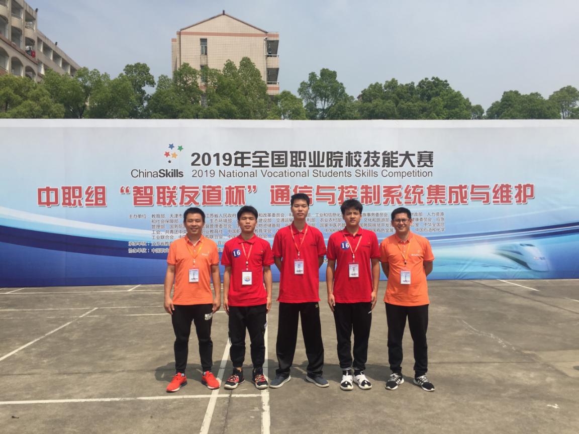 南宁三职校、广西感知物联网生产力促进中心共育现代职业人