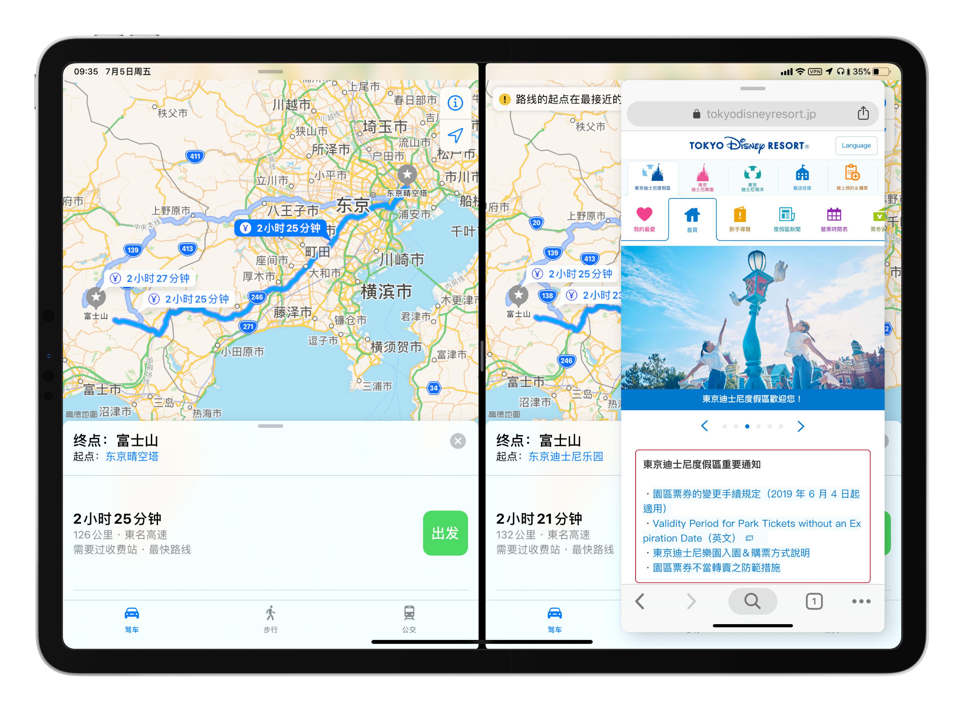iPadOS体验:更强的多任务功能的照片 - 5