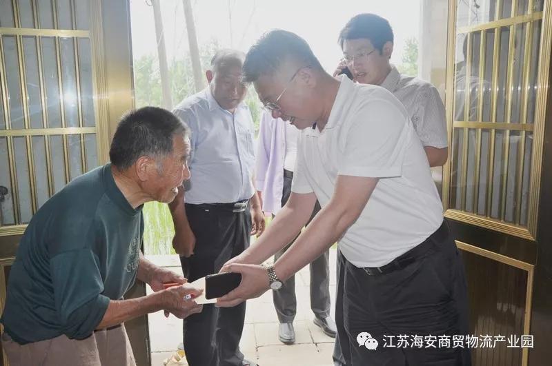江苏海安商贸物流产业园走访慰问圆通街道困难党员