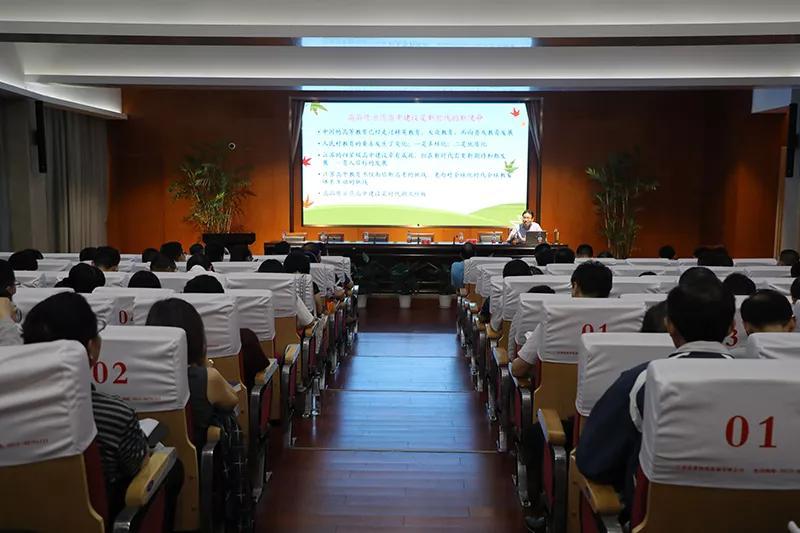 """江苏省海安高级中学启动以""""新方案新起点新征程""""为主题的暑期系列研修活动"""