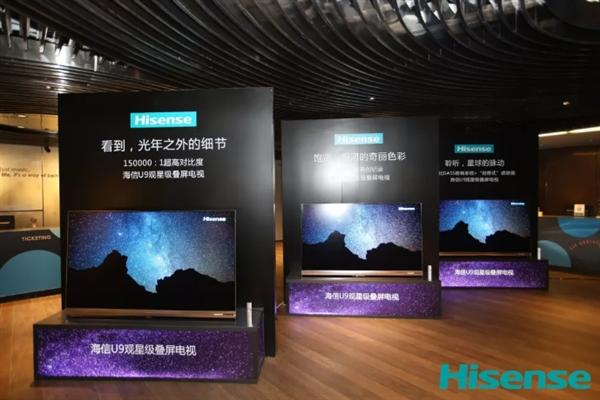 海信发布全球首款叠屏电视 售价17999元的照片 - 3