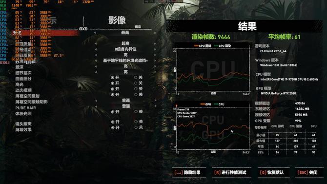 机械师F117-VD3好物测评 满足高端游戏玩家的需求