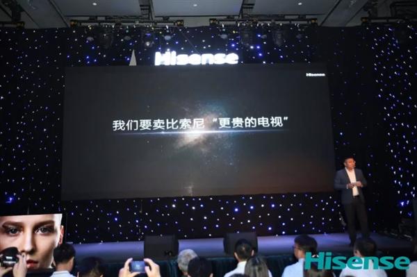 海信发布全球首款叠屏电视 售价17999元的照片 - 2