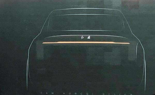 """国产版""""劳斯莱斯"""" 红旗全新H7预告图发布的照片 - 6"""