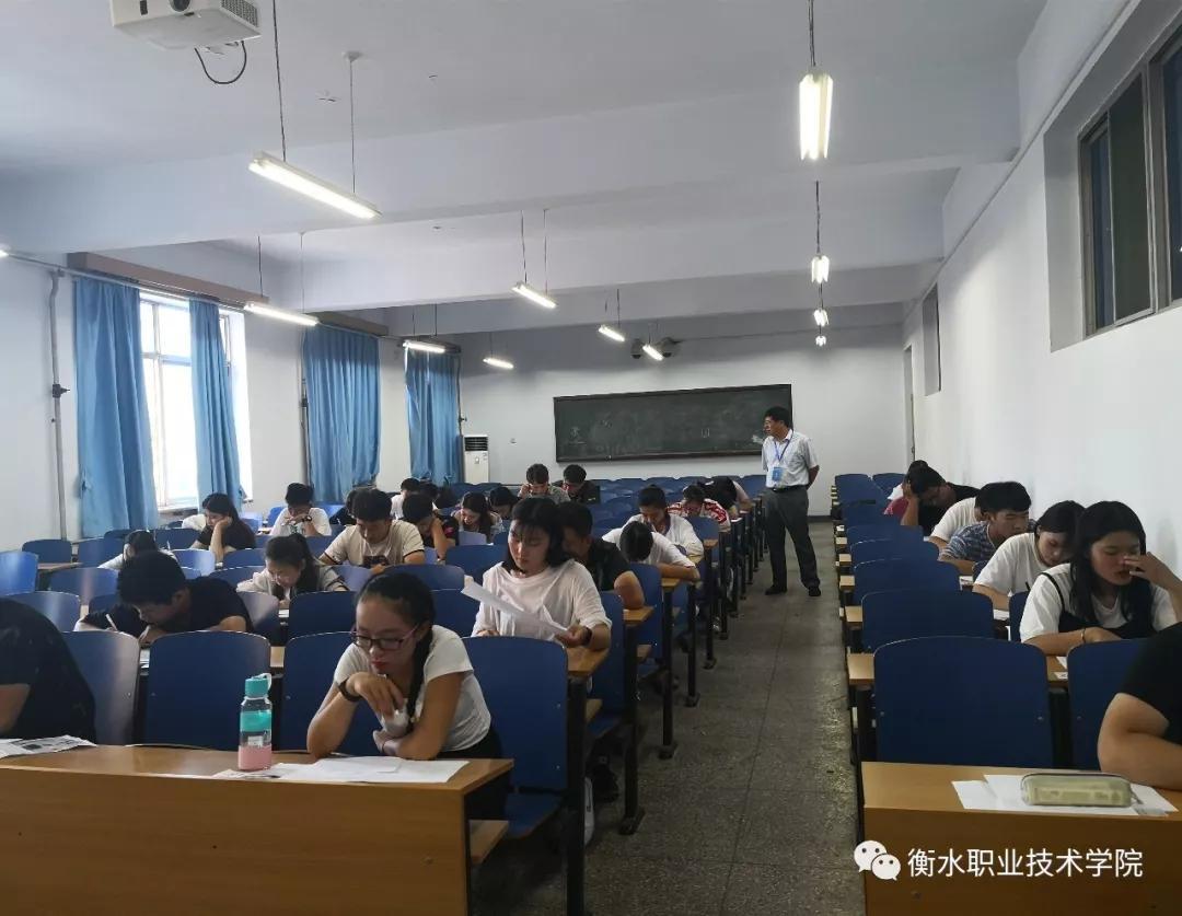 衡水职业技术学院成功组织2019年高职扩招专项考试