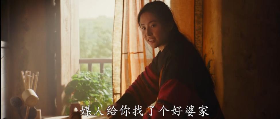 """《花木兰》刘亦菲妆容像日本艺伎?实为古代""""额黄妆""""的照片 - 9"""