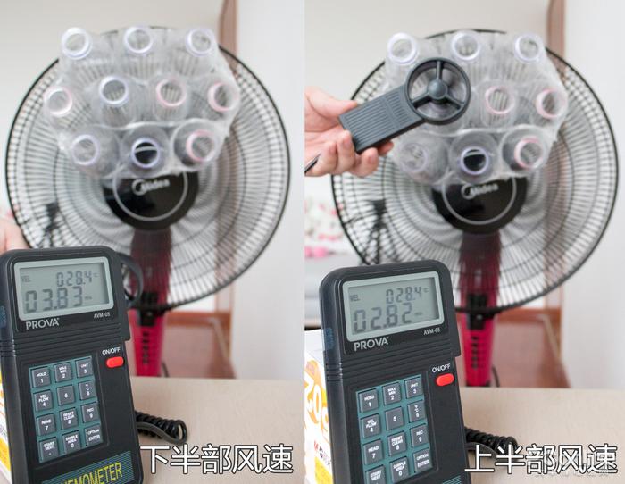 电费贵不敢开空调,两块钱爆改风扇空调真凉快?的照片 - 12