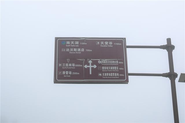 慢悠悠的过暑假,重庆南天湖周末亲子游