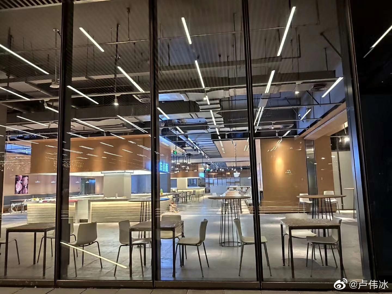 """小米新总部正式启用:花费46亿 雷军北漂终于""""安家""""的照片 - 3"""