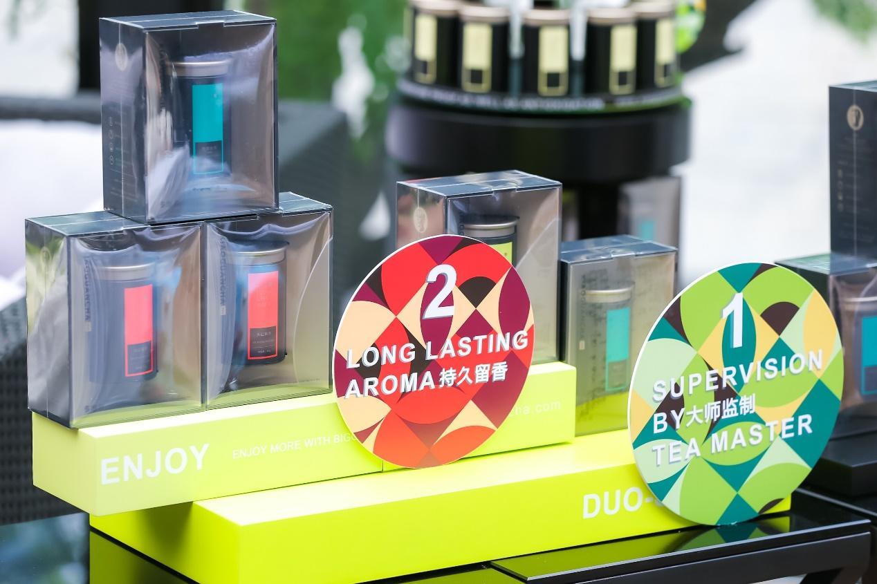 满足自饮市场需求 小罐茶多泡装上市