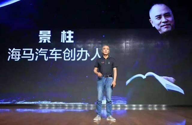 携手京东平台 海马8S打响互联网直卖模式第一枪