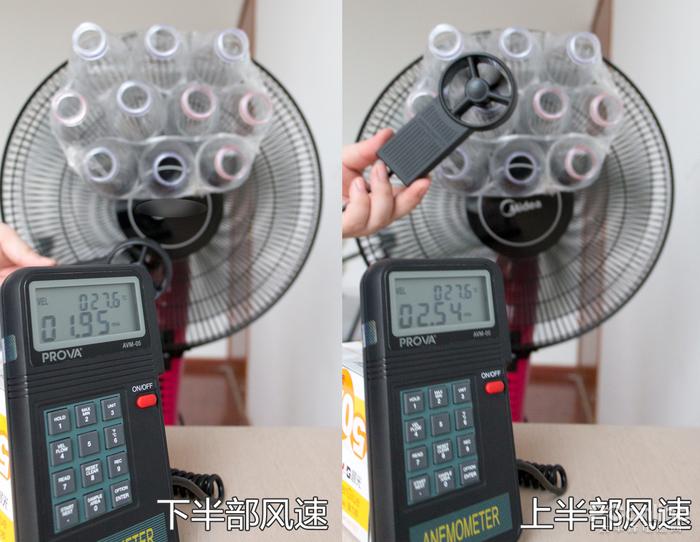 电费贵不敢开空调,两块钱爆改风扇空调真凉快?的照片 - 11