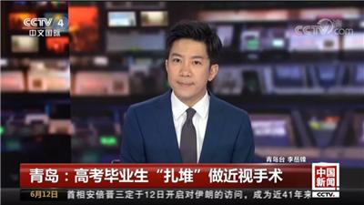台州近视激光,央视报道过的Smart全激光近视矫正,究竟是什么?