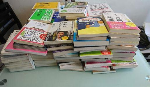 书本属于什么垃圾?破旧的书本是干垃圾还是可回收物?