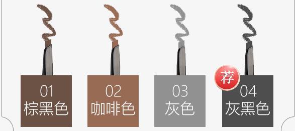维嘉、冉莹颖《辣妈学院》倾力推荐的OSMEN奥斯曼养眉笔