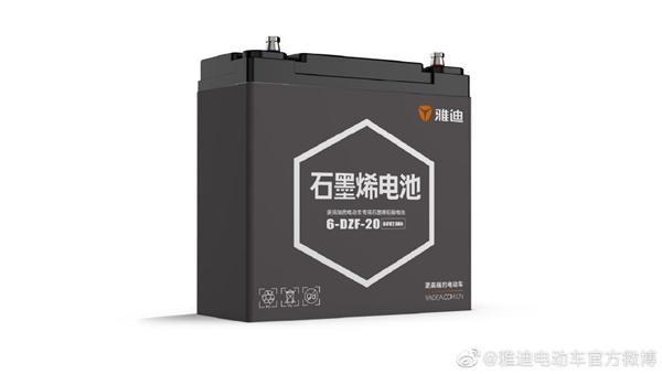 雅迪石墨烯电池开卖:1小时充电80%、能用8-9年