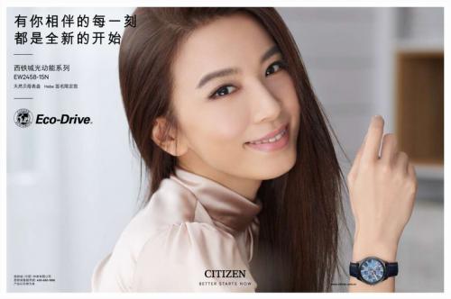 """西铁城""""蓝朋友""""预售开启,田馥甄化身灵感设计师带来蓝色诱惑"""