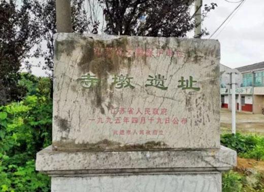 良渚古城成功申遗!其实常州也有良渚文化遗址!