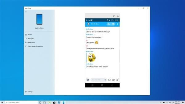 20H1预览:微软发布Win10 Build 18932 ISO镜像下载的照片 - 7